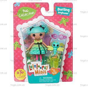 Кукла Стрекоза серии «Волшебные крылья», 543909