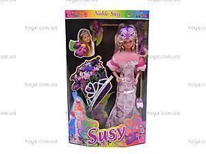 Кукла Susy «Аристократка», 2507, купить