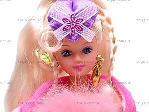 Кукла Susy «Аристократка», 2507, отзывы