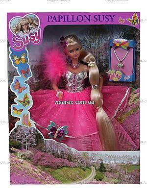Кукла Susy «Бабочки», 2227