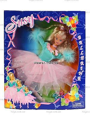 Кукла Susy «Балерина», 2615