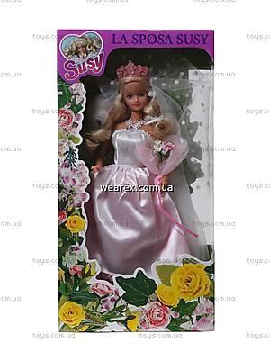 Кукла Susy «Невеста», 2202