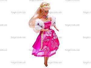 Кукла Susy «Принцесса», 2813, купить