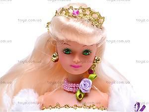 Кукла Susy «Принцесса», 2813, отзывы