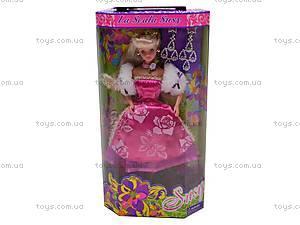 Кукла Susy «Принцесса», 2813, игрушки