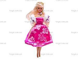 Кукла Susy «Принцесса», 2813