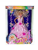 Кукла Susy «Романтичная», 2508, купить