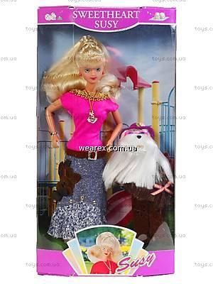 Кукла Susy, с собачкой, 2405