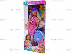 Кукла Susy с сумкой, 2701, купить