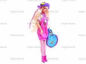 Кукла Susy с сумкой, 2701, фото