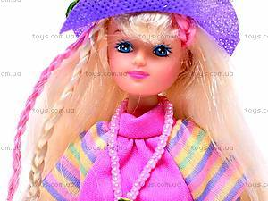 Кукла Susy с сумкой, 2701, цена