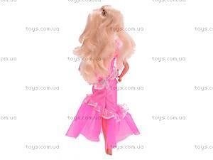 Кукла Susy с зонтом, 2509, фото