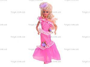 Кукла Susy с зонтом, 2509