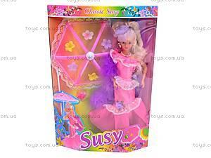 Кукла Susy с зонтом, 2509, отзывы