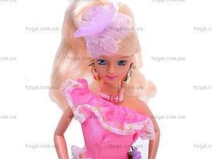 Кукла Susy с зонтом, 2509, цена