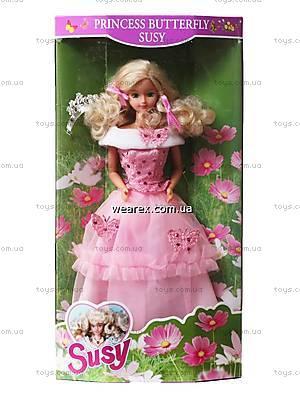 Кукла Susy, в платье, 2332