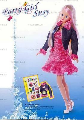 Кукла Susy «Вечеринка», с наклейками, 2801