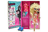 "Кукла сюрприз ""O.M.G"" 4 вида, LK1003-1, набор"