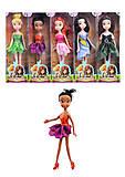 Кукла детская «Фея», 6 видов, YF9111112-2, купить