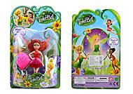Кукла типа Tinker Bell, 3 вида, ZT8861, купить