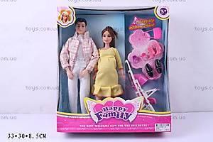Кукла типа «Барби», беременная, 88008