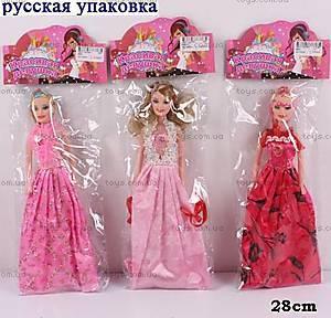 Кукла типа Барби для девочек, 8853