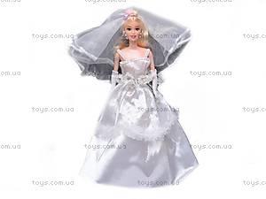 Кукла типа Барби «Невеста», PV18803C
