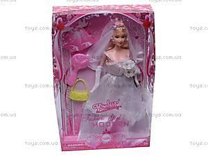 Кукла типа Барби «Невеста», PV18803C, фото