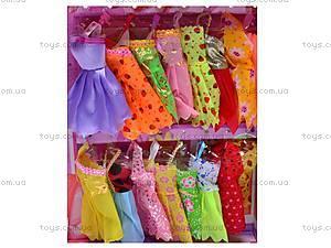 Кукла типа Барби с большим гардеробом, 2213A2, купить