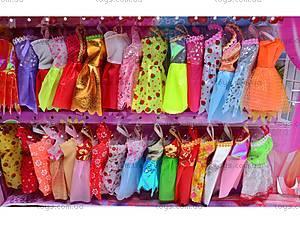Кукла типа Барби с большим гардеробом, 2213A2, фото