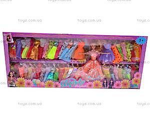 Кукла типа Барби с большим гардеробом, 2213A2, отзывы