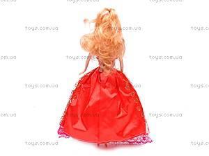 Кукла типа Барби с дочкой, 8899-A, купить