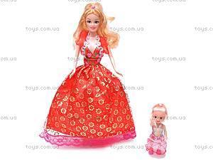 Кукла типа Барби с дочкой, 8899-A
