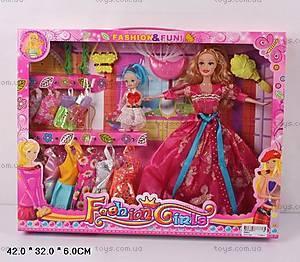 Кукла типа Барби с дочкой и нарядами, 9988-D