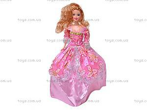 Кукла типа Барби с гардеробом, 6688-C