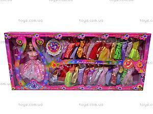 Кукла типа Барби с гардеробом, 6688-C, цена