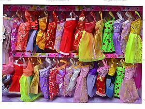 Кукла типа Барби с гардеробом, 6688-C, игрушки