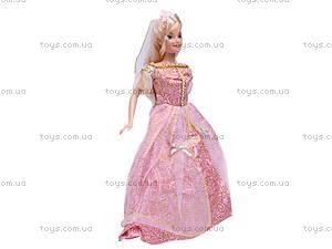 Кукла типа «Барби», с Кеном, 83066, купить