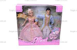 Кукла типа «Барби», с Кеном, 83066
