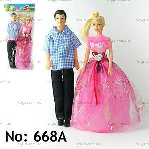 Кукла типа Барби с Кеном, 668A