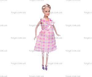 Кукла типа «Барби» с Кеном, беременная, B48, отзывы