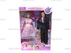 Кукла типа «Барби» с Кеном, беременная, B48, цена