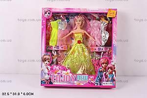Кукла типа «Барби», с коктейльными платьями, 528A