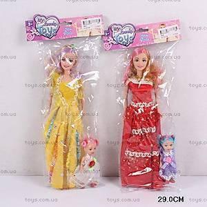 Кукла типа Барби с куклой, 7805