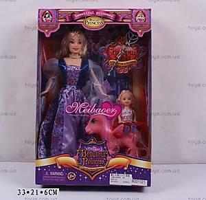 Кукла типа Барби с куклой и пони, M201121