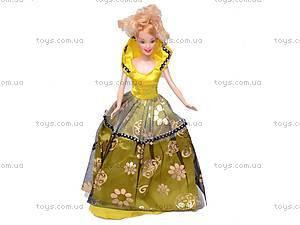 Кукла типа «Барби», с модными платьями, 88067-1