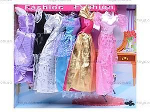 Кукла типа «Барби», с модными платьями, 88067-1, отзывы
