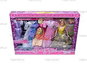 Кукла типа «Барби», с модными платьями, 88067-1, цена