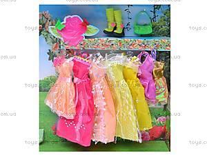 Кукла типа «Барби», с набором косметики, 2276-4, игрушки
