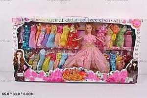 Кукла типа «Барби», с набором нарядов, 8865C